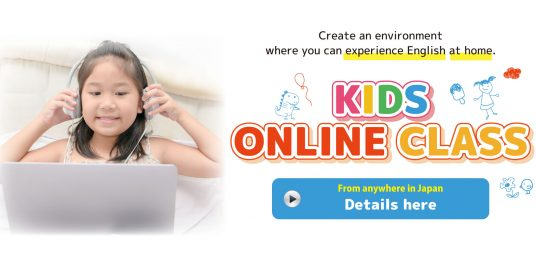 Online Class Starts